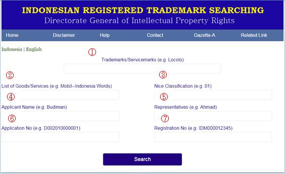 オフィシャル商標データベース検索画面(英語版)