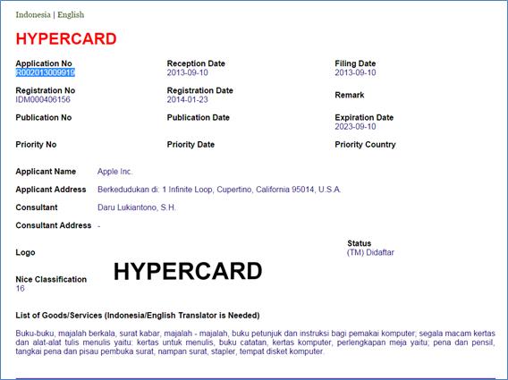 DGIPR登録商標データベース 出力例(例:出願番号R002013009919)