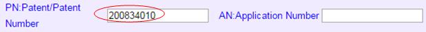 公開番号200834010の入力例
