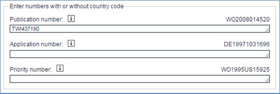 Advanced Search(詳細検索)「での入力例(登録特許番号I437190)
